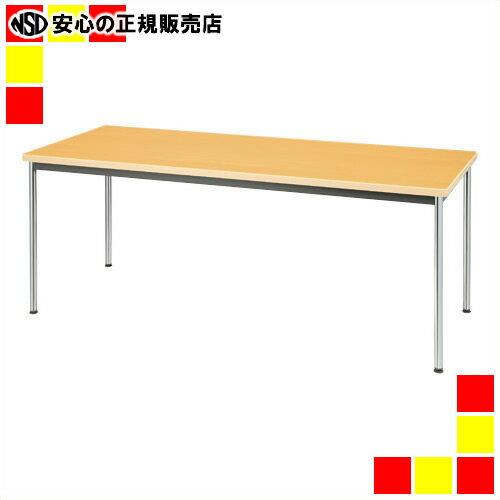 《 ジョインテックス 》 テーブル YH-R1875 ナチュラル