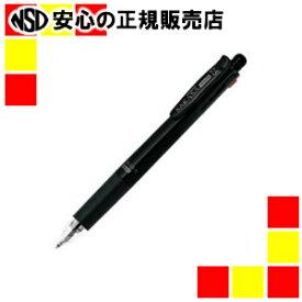 ゼブラ サラサマルチ0.5 J4SA11-BK 黒