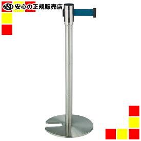 《 テラモト 》 ジョイントパーティション SU-660-900-3青