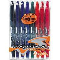 パイロット フリクションボールペン07 0.7mm 8色セット