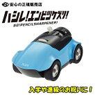 《プラス(PLUS)》ハシレ!エンピツケズリ!FS-660BL(ブルー)ミニカー84-008
