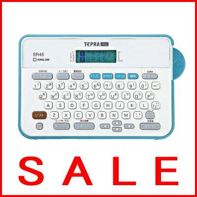 【送料無料】テプラプロで最安値♪KINGJIM(キングジム) ラベルライター テプラPRO SR45