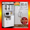 【S】ホワイト鏡面仕上げのワイド食器棚【-NewMilano-ニューミラノ】(180cm×90cmサイズ)