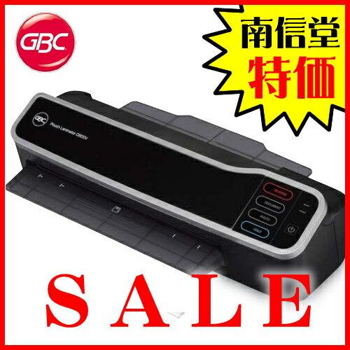 【アコ・ブランズ】 ラミネーター A3 GLMC600V アドバンズ(ADVANCE)