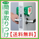 【送料無料】キングジム扉につけるお知らせライトTAL10緑