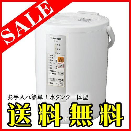 【最新モデル】象印マホービン スチーム式加湿器 EE-RN50-WA(EE-RM50-WAの後継品)(743814)