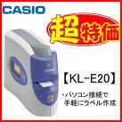 激安SALE【純正・新品】カシオPCラベルプリンター本体KL-E20