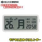 《キングジム(KINGJIM)》大きい表示とシンプル操作デジタル日めくりカレンダーAM60