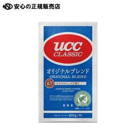UCC UCCレギュラー珈琲オリジナルブレンド200g