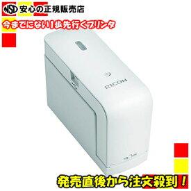 ≪RICOH(リコー)≫ ハンディー プリンター (HandyPrinter) モノクロ 515911 本体カラー:ホワイト