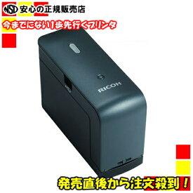 ≪RICOH(リコー)≫ ハンディー プリンター (HandyPrinter) モノクロ 515911 本体カラー:ブラック