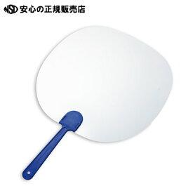 ■売れてます■ 透明うちわ 185x265x5mm (1枚) 手持ちで口元にすれば飛沫防止対策に
