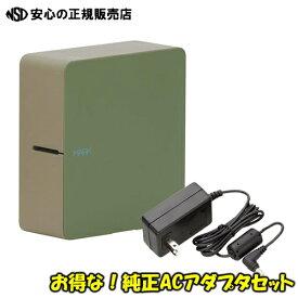 【最安値!お得なACアダプタ付き♪】KINGJIM(キングジム) ラベルライター スマートフォン専用 テプラPRO MARK SR-MK1カーキ(マーク)+「ACアダプター(AC1116J)」
