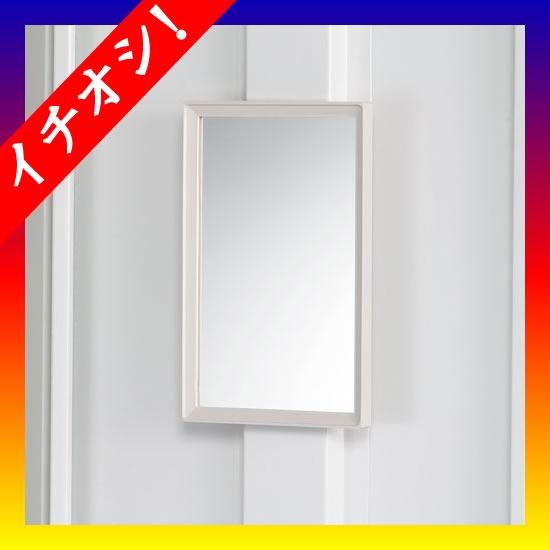 期間限定★イチオシ家具 ジョインテックス ■ロッカー用鏡 JT-M