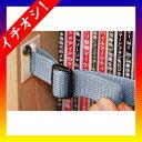 期間限定★イチオシ家具 大石製作所 ■ファイルガード FR-120