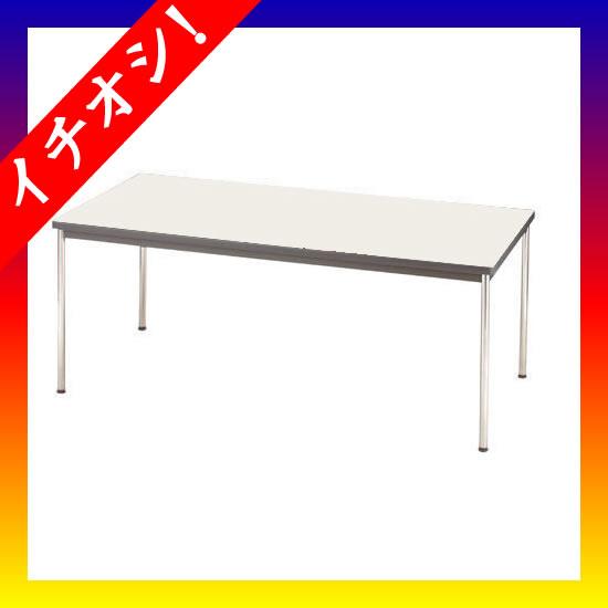 期間限定★イチオシ家具 ジョインテックス ■テーブル YH-R1890 ネオグレー