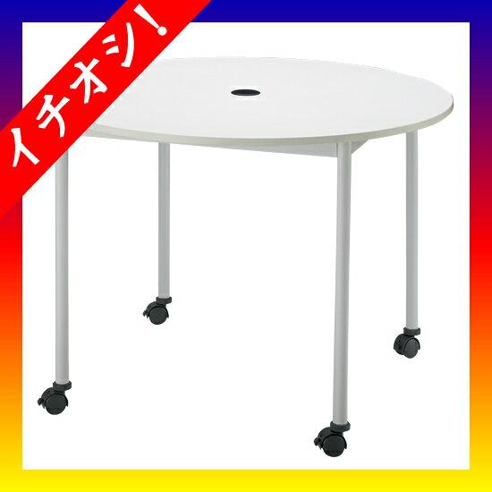 期間限定★イチオシ家具 FRENZ ■テーブル RM-1000C ホワイト