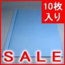 とじ太くん専用 クリアカラーカバー スカイ A4 表紙カバー 背巾1.5mm
