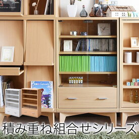 《T》ガラスキャビネット 引き出し 6BOX リビングキャビネット 木製キャビネット 飾り棚 リビング収納 本棚 にもなる 棚 ラック チェスト 幅 60 cm 高さ90