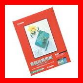 キヤノン インクジェット高品位紙 HR-101S A4 50枚
