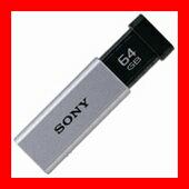 SONY USBメモリー高速64GB USM64GTSシルバー【smtb-f】