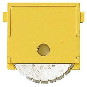 ペーパーカッター ロータリー式 DN-61N・62N・63N用替刃ミシン目刃2個入 DN-600B