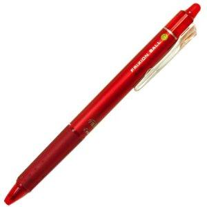 【ノック式】パイロット フリクションボールペン0.7mm レッド