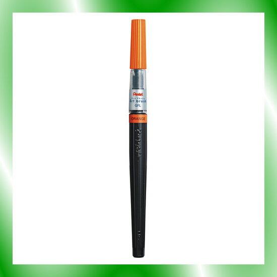 【ぺんてる】 Art brush XGFL-107 オレンジ XGFL-107