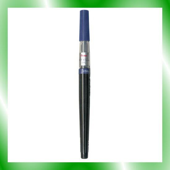 【ぺんてる】 Art brush XGFL-117 スチールブルー XGFL-117