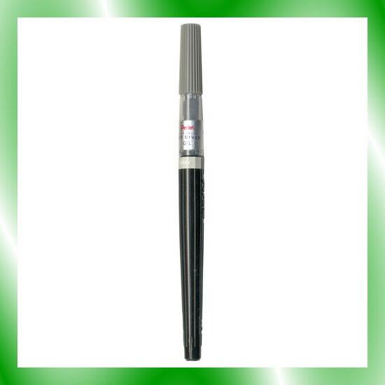 【ぺんてる】 Art brush XGFL-137 グレー XGFL-137