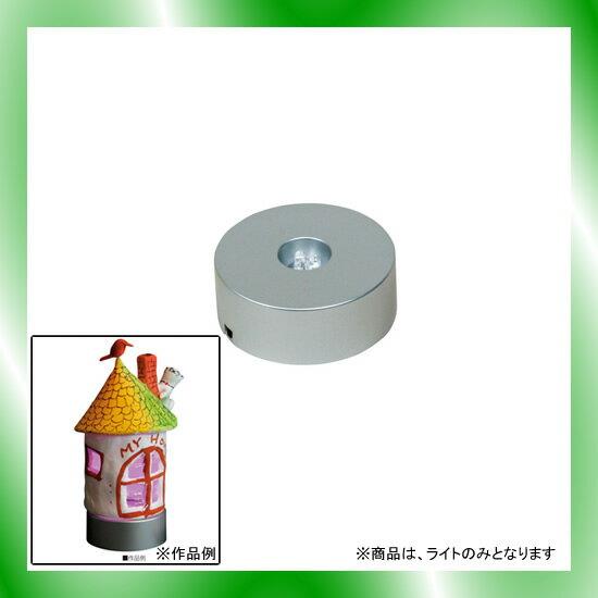 ■電池付きで大変お得♪【パジコ】 LEDライト(3灯丸型) 101616 335-770
