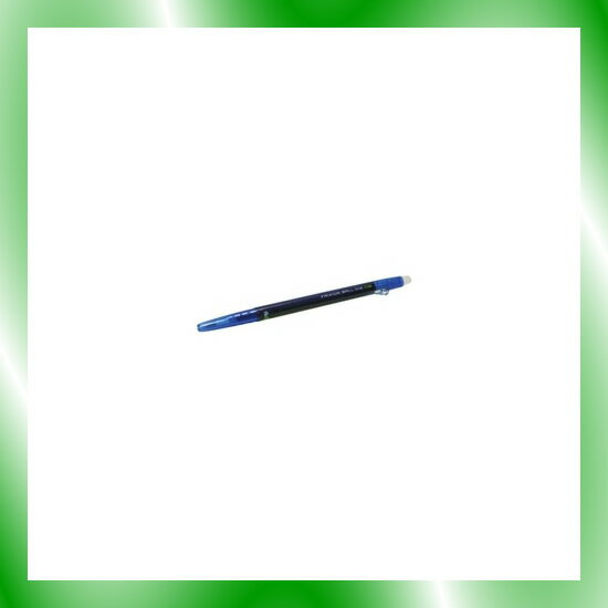 【ポイント3倍♪】【パイロット】 フリクションボールスリム038 LFBS-18UF-L LFBS-18UF-L