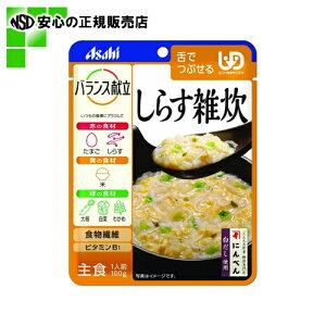 ≪ アサヒグループ食品 ≫ ※バランス献立 しらす雑炊 100g