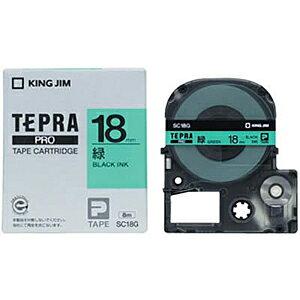 テプラ PRO用テープカートリッジ カラーラベル パステル 緑 SC18G [黒文字 18mm×8m]