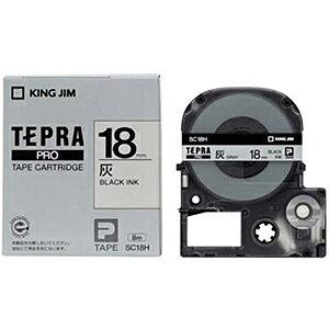 テプラ PRO用テープカートリッジ カラーラベル パステル 灰 SC18H [黒文字 18mm×8m]