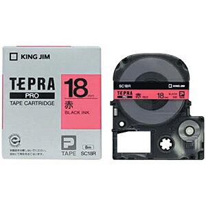 テプラ PRO用テープカートリッジ カラーラベル パステル 赤 SC18R [黒文字 18mm×8m]