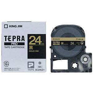 テプラ PRO用テープカートリッジ カラーラベル パステル 黒 SC24KZ [金文字 24mm×8m]