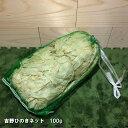 吉野ひのきネット 100g|ヒノキのカンナくず かんなくず 桧 檜 ひのき ヒノキ 端材 木材 木 天然木 癒し効果 消臭 抗…