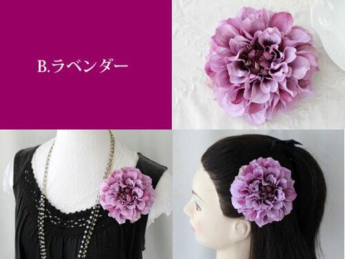 アーティフィシャルフラワー(造花)アクセサリーAC-204