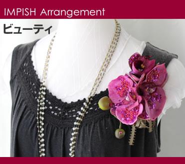 アーティフィシャルフラワー(造花)アクセサリーAC-211