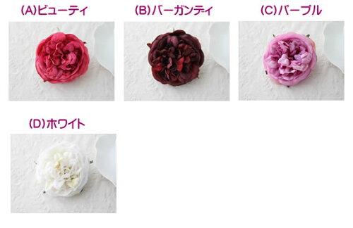 アーティフィシャルフラワー(造花)アクセサリーAC-119