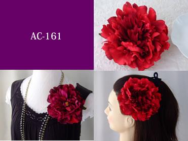 アーティフィシャルフラワー(造花)アクセサリーAC-161