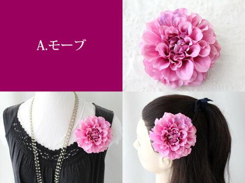 アーティフィシャルフラワー(造花)アクセサリーAC-199