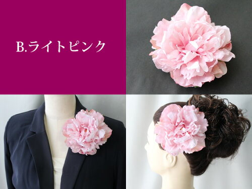 髪飾りコサージュ花AC-200