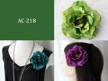 アーティフィシャルフラワー(造花)アクセサリーAC-218