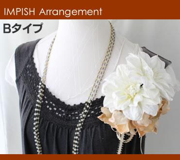 アーティフィシャルフラワー(造花)アクセサリーAC-223