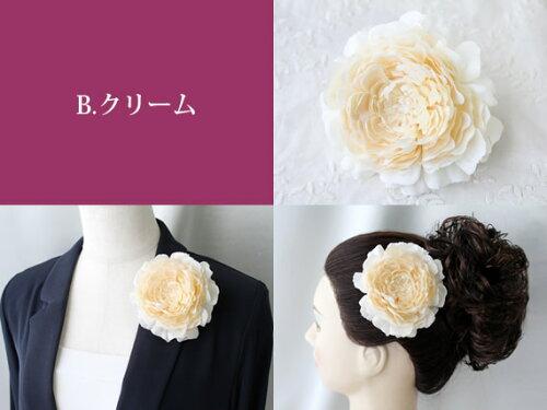アーティフィシャルフラワー(造花)アクセサリー小AC-242