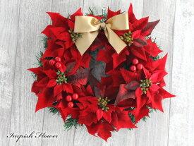 クリスマスリース 玄関 おしゃれ W-286 32cm ポインセチア x'masリース 豪華 人気