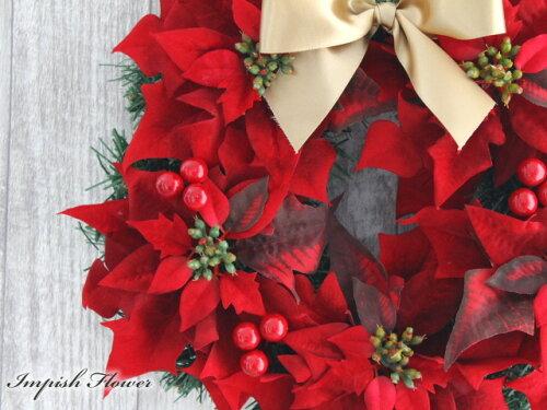 クリスマスリースポインセチアW-286b