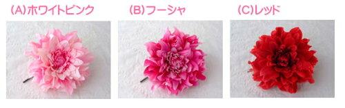 アーティフィシャルフラワー(造花)アクセサリーHACP-01